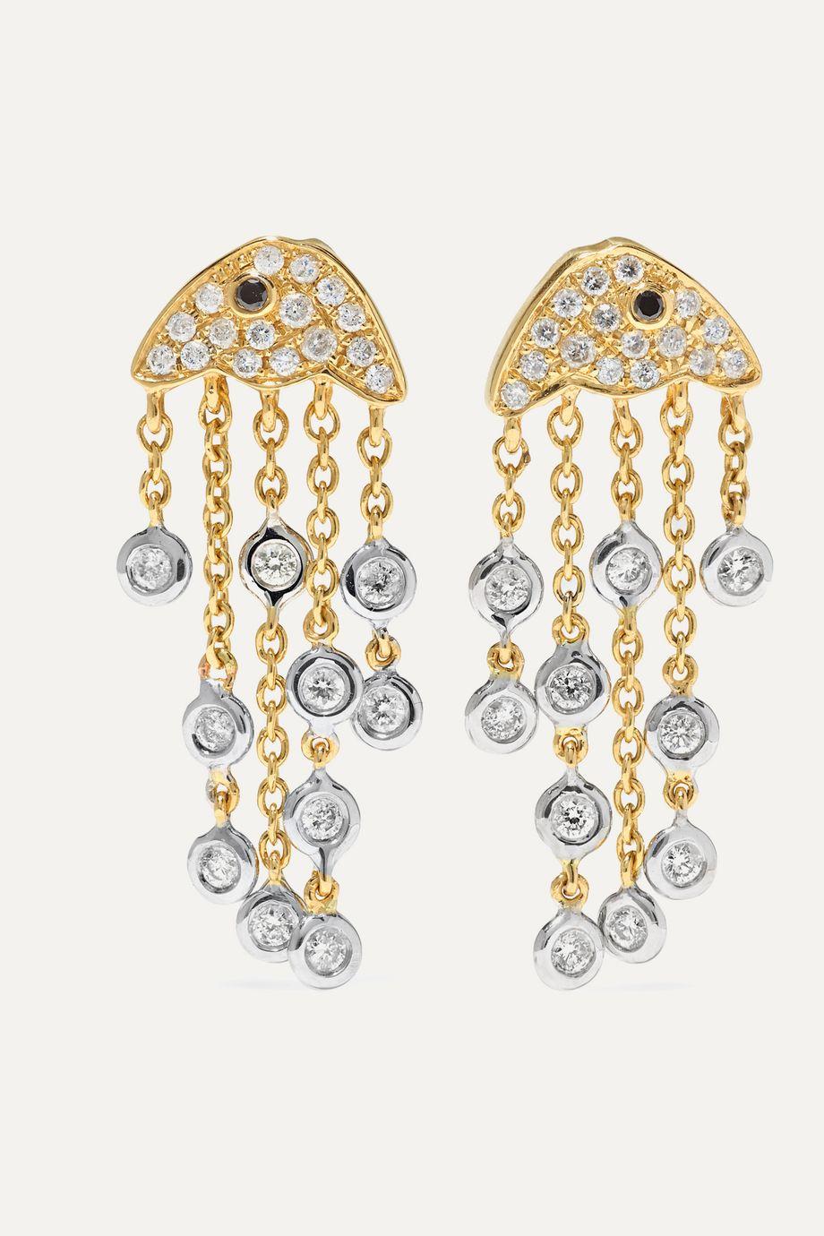 Yvonne Léon 18-karat yellow and white gold diamond earrings
