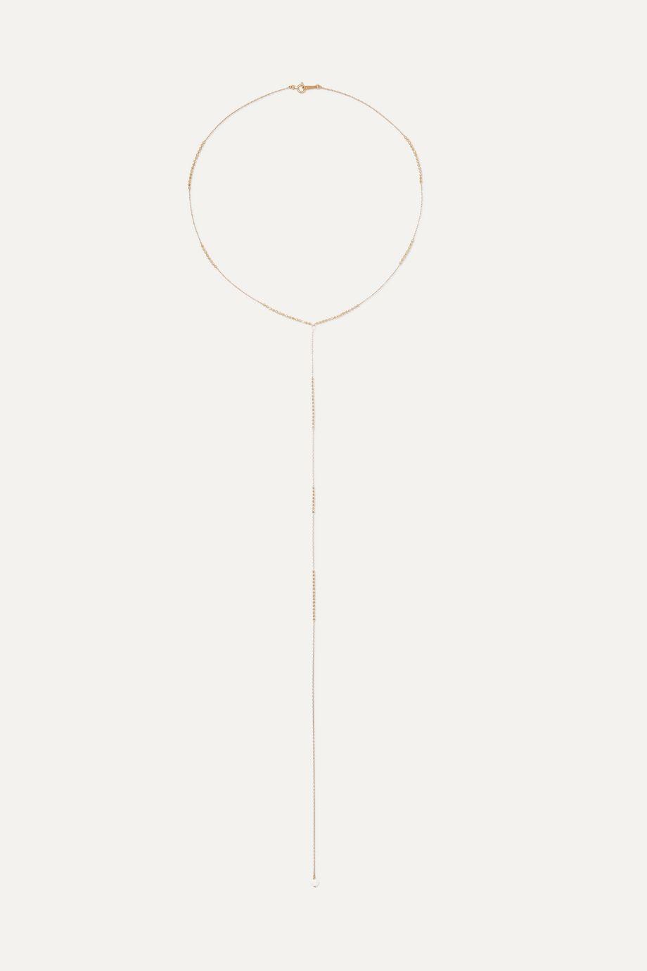 Poppy Finch 18K 黄金珍珠项链