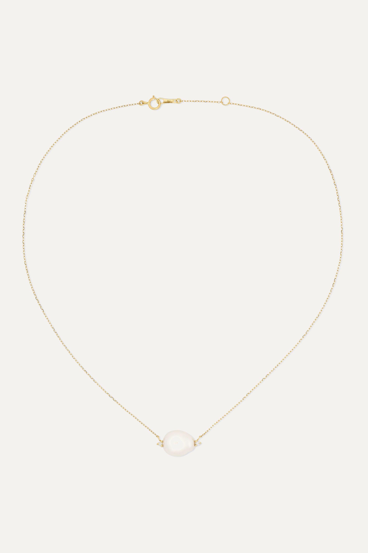 Mizuki Kette aus 14 Karat Gold mit Perlen und Diamanten
