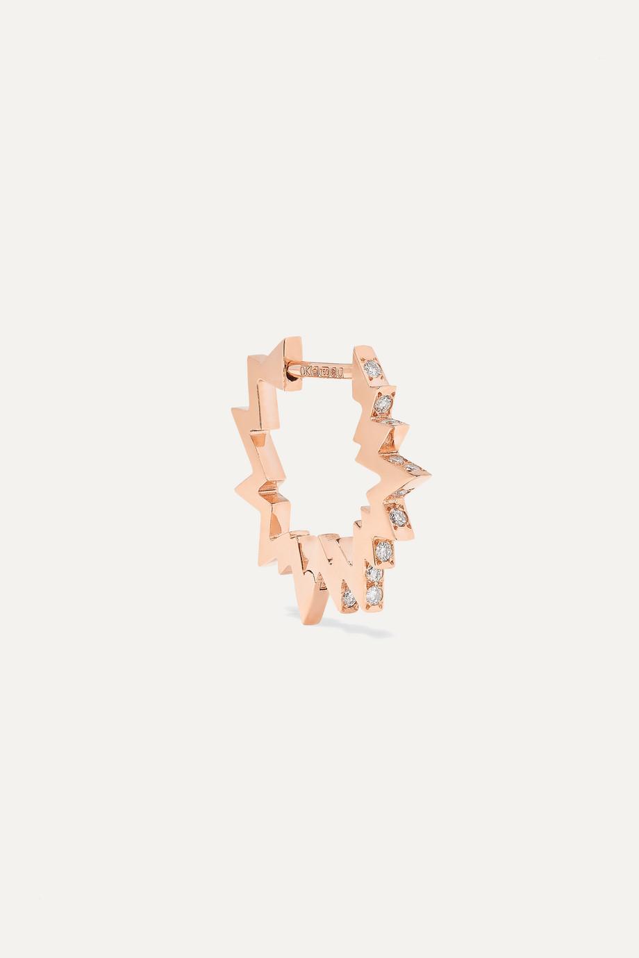 Diane Kordas Pop Art 18-karat rose gold diamond earring