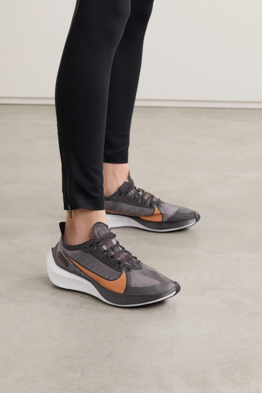 Zoom Gravity ripstop sneakers | Nike
