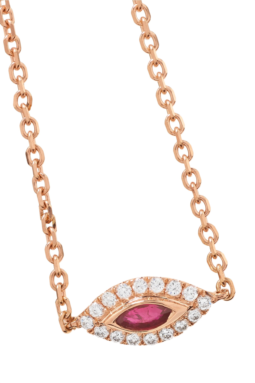 Anita Ko Evil Eye 18-karat rose gold, ruby and diamond bracelet