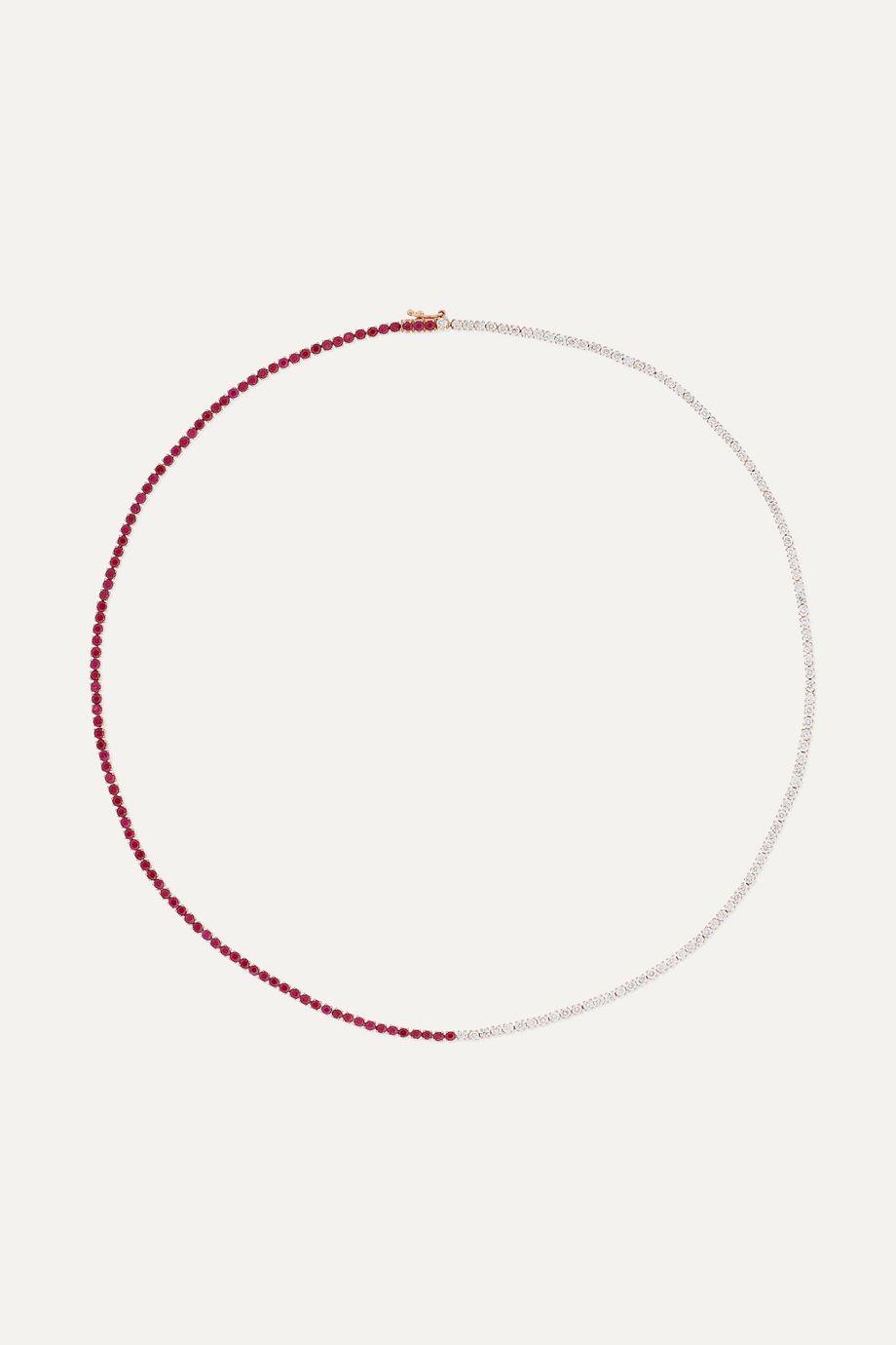 Anita Ko 18-karat rose gold, diamond and ruby necklace
