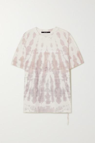 Ksubi T-shirts Submersion printed tie-dyed cotton-jersey T-shirt