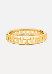 Tiffany & Co. T True 18-karat gold ring