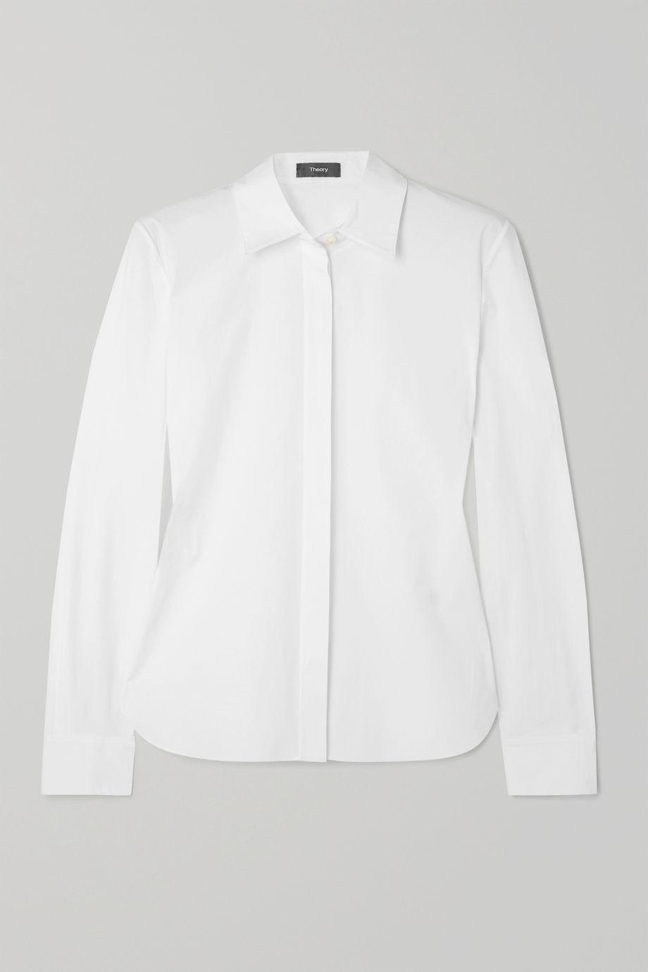 Theory 棉质混纺衬衫