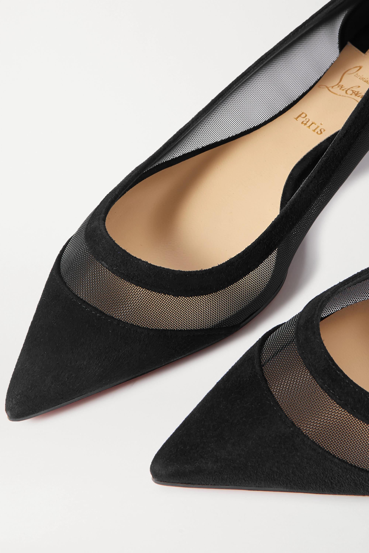 Christian Louboutin Galativi 绒面革网布尖头平底鞋