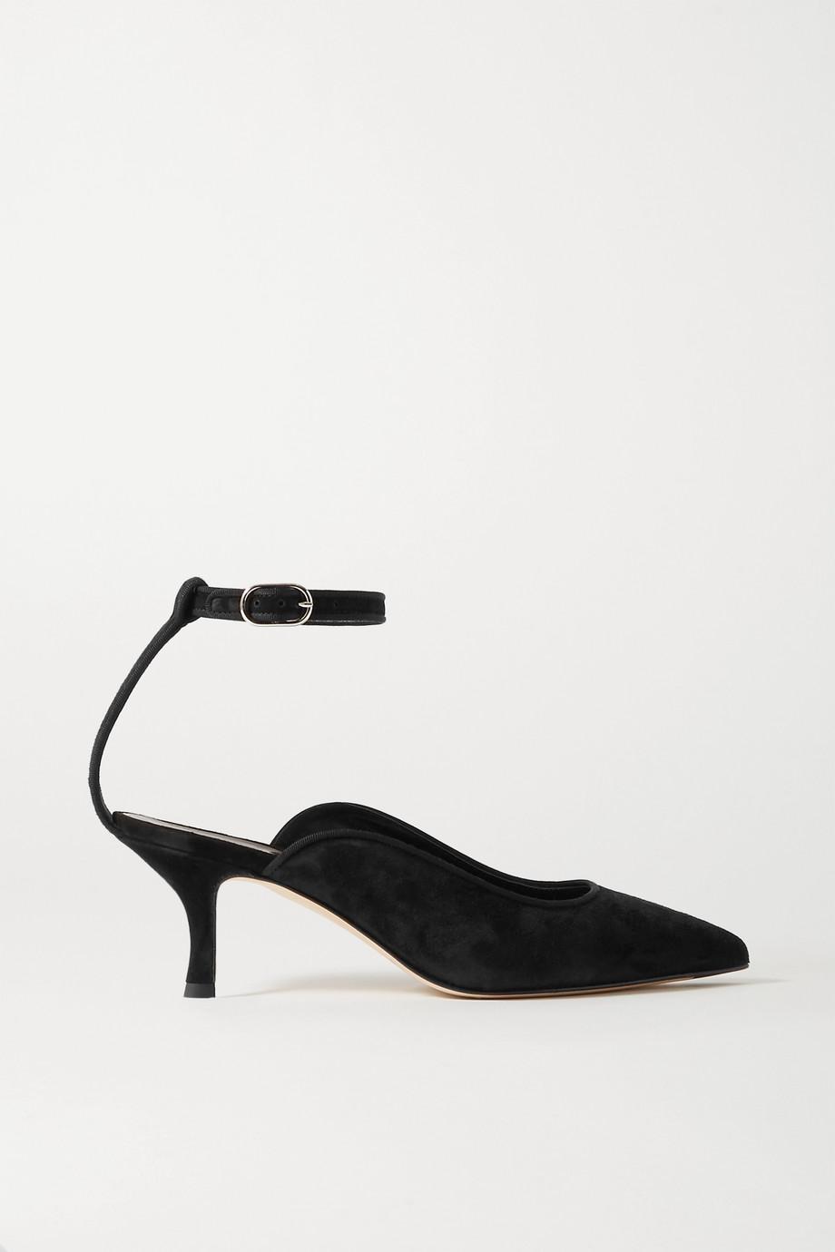 Khaite 绒面革高跟鞋