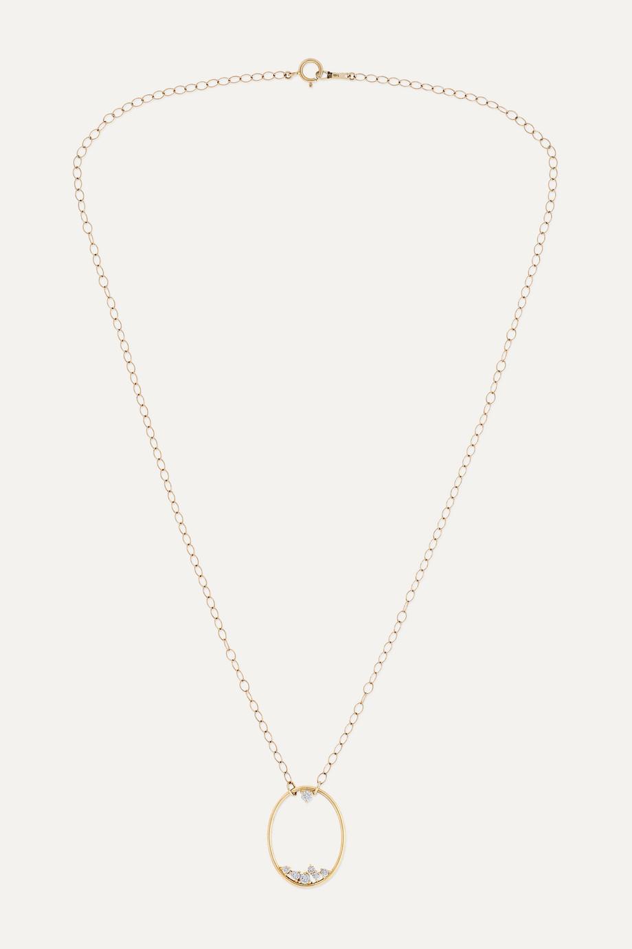 Mizuki 14K 黄金钻石项链
