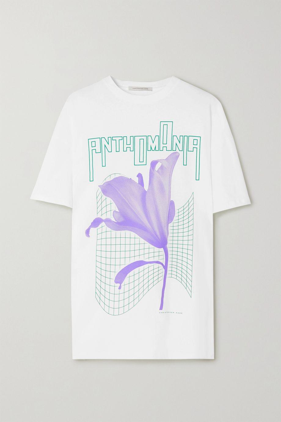 Christopher Kane Anthomania oversized printed cotton-jersey T-shirt