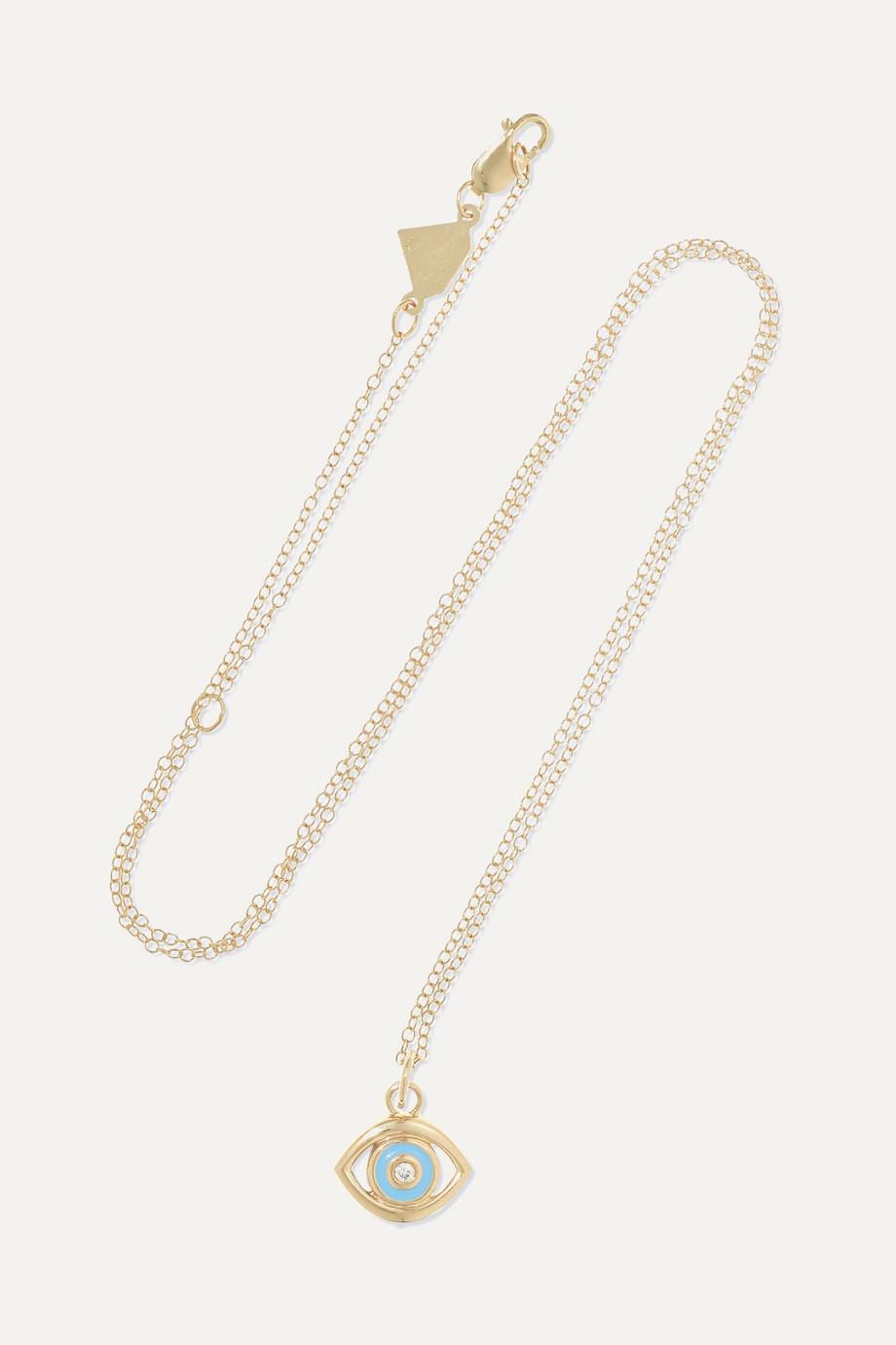 Alison Lou Evil Eye 14-karat gold, diamond and enamel necklace