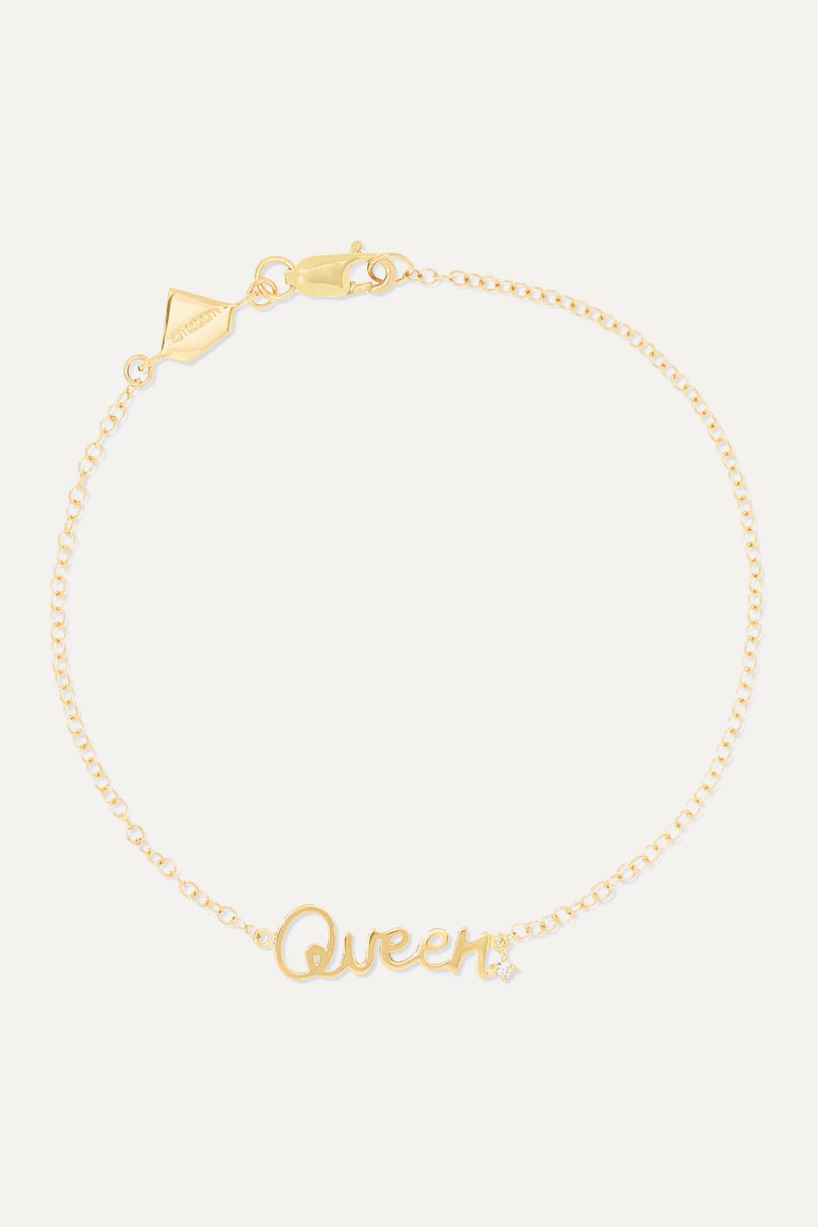 Alison Lou Queen 14-karat gold diamond bracelet