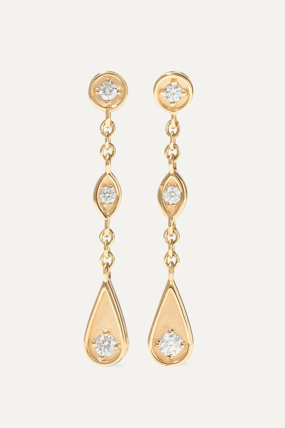 Sydney Evan 14-karat gold diamond earrings