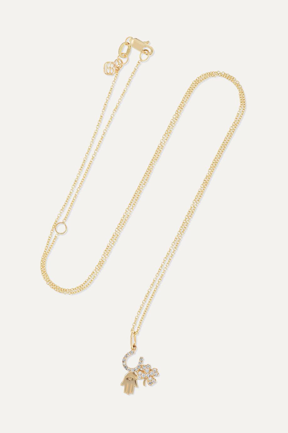 Sydney Evan Luck and Protection 14-karat gold diamond necklace