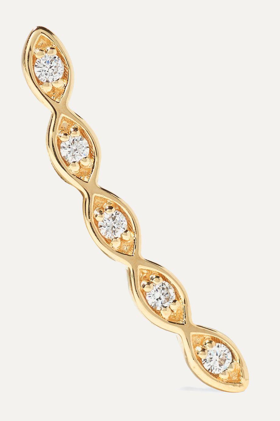 Sydney Evan Evil Eye 14-karat gold diamond earring