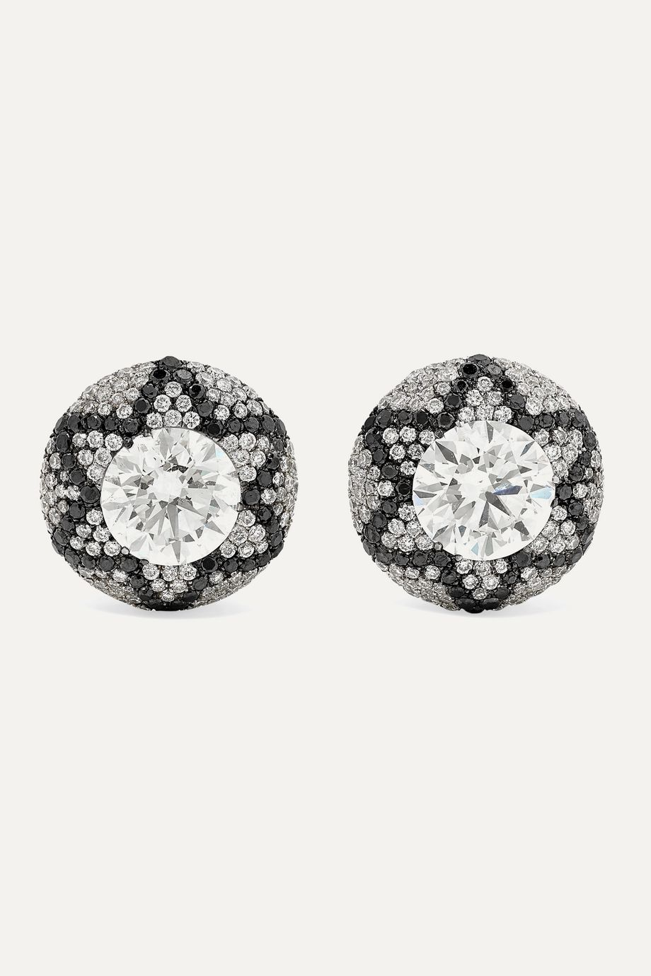 Martin Katz Starburst 18-karat white gold diamond earrings