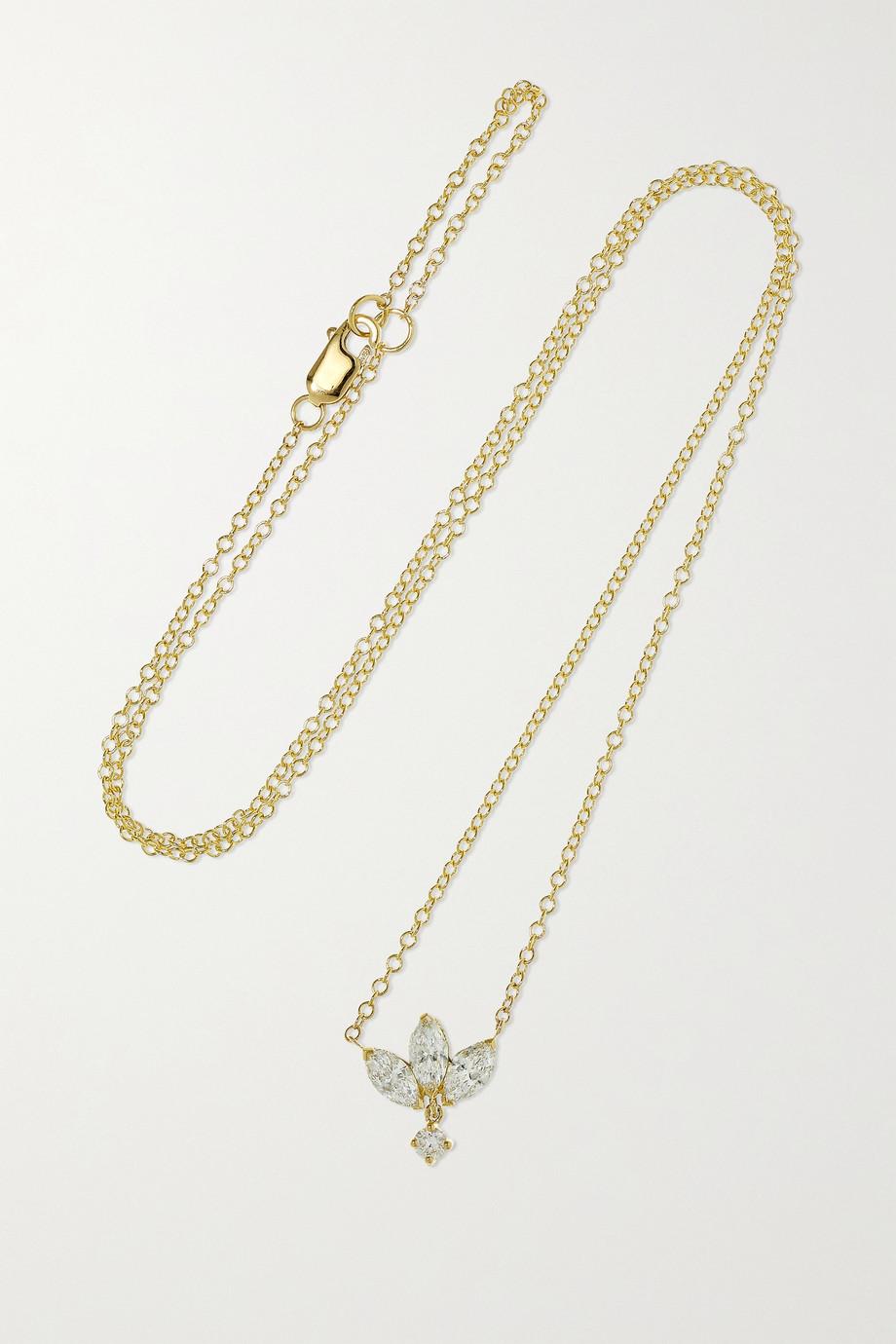 Maria Tash Lotus 18-karat gold diamond necklace