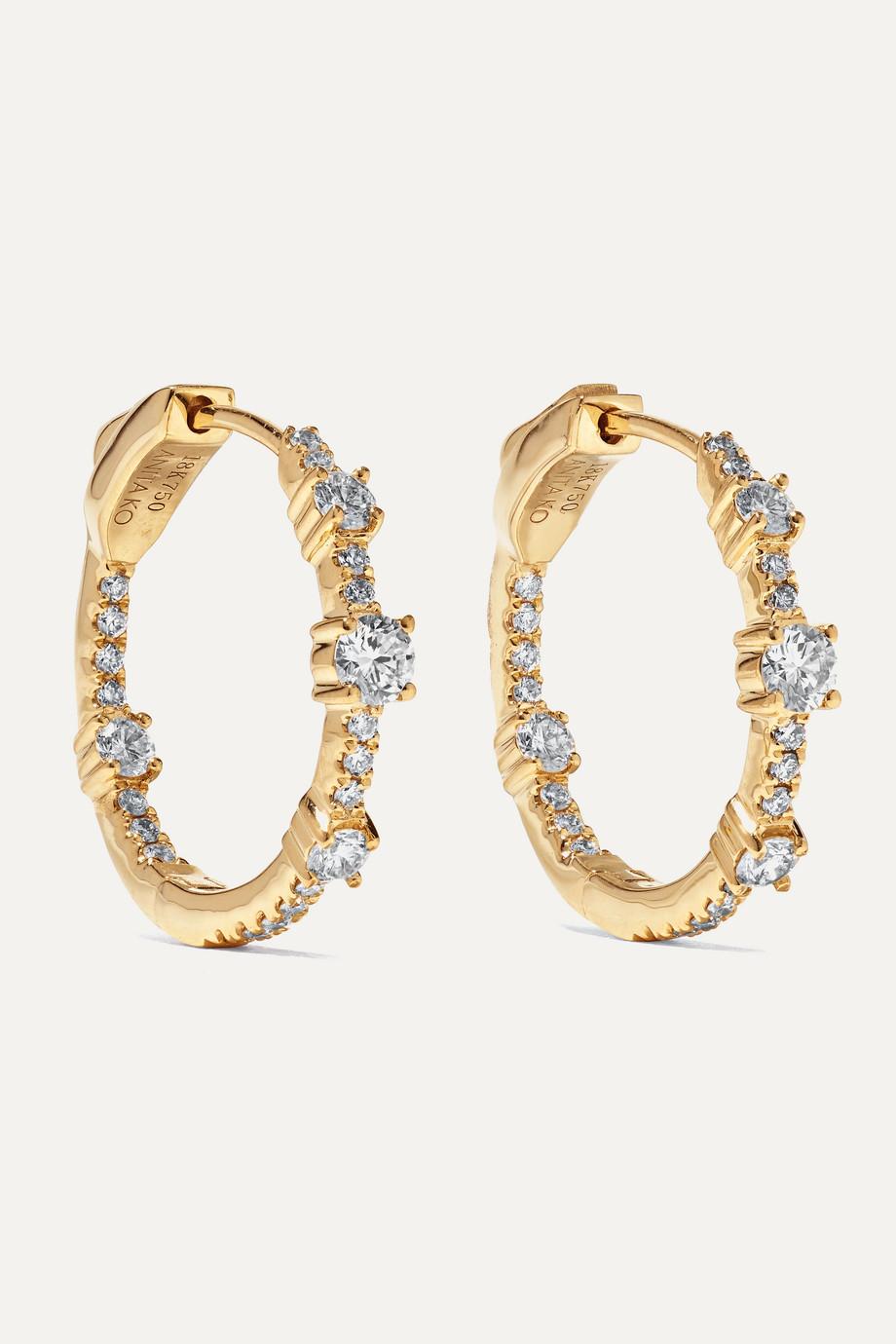 Anita Ko Collins 18-karat gold diamond hoop earrings