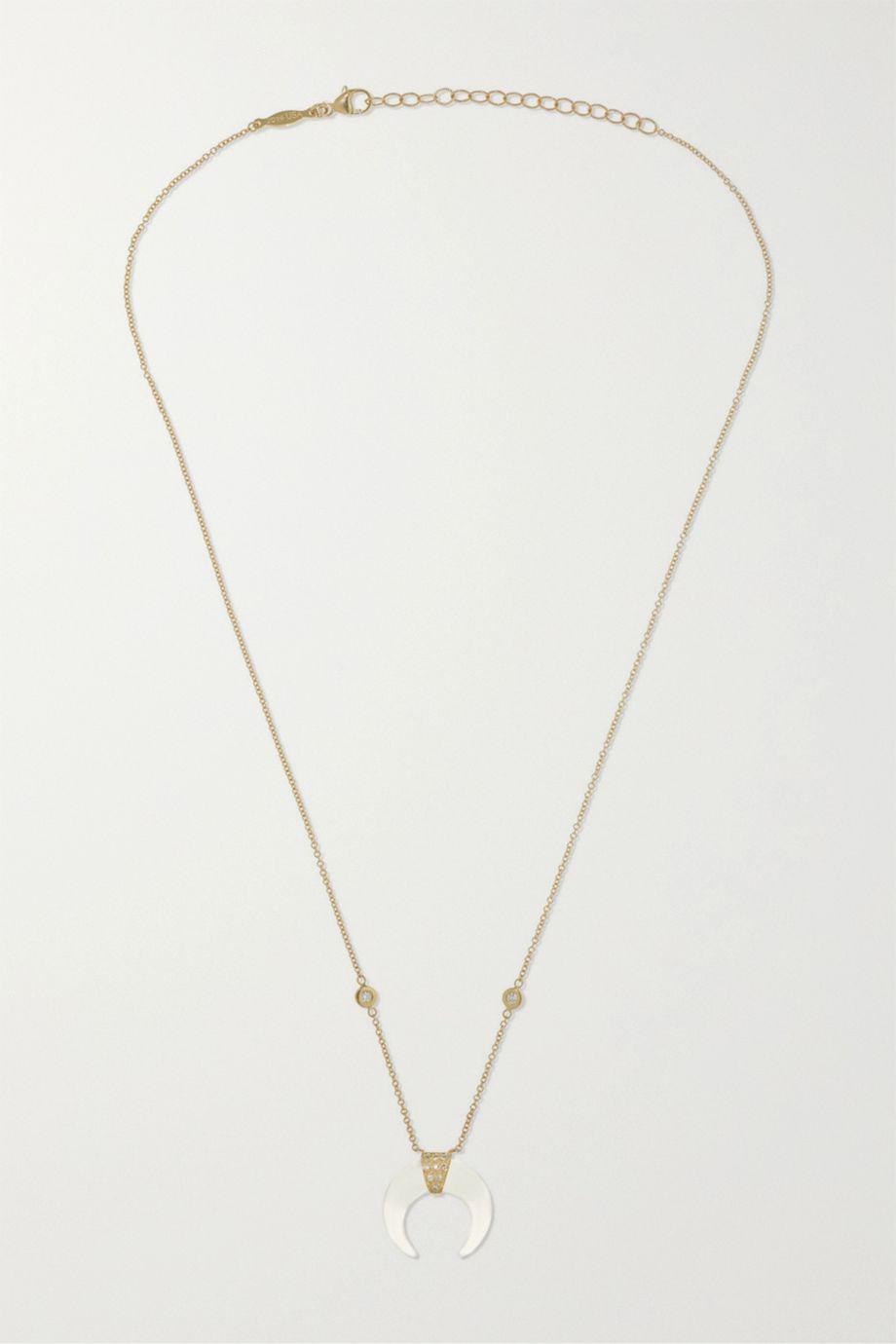 Jacquie Aiche Mini Double Horn 14-karat gold, moonstone and diamond necklace