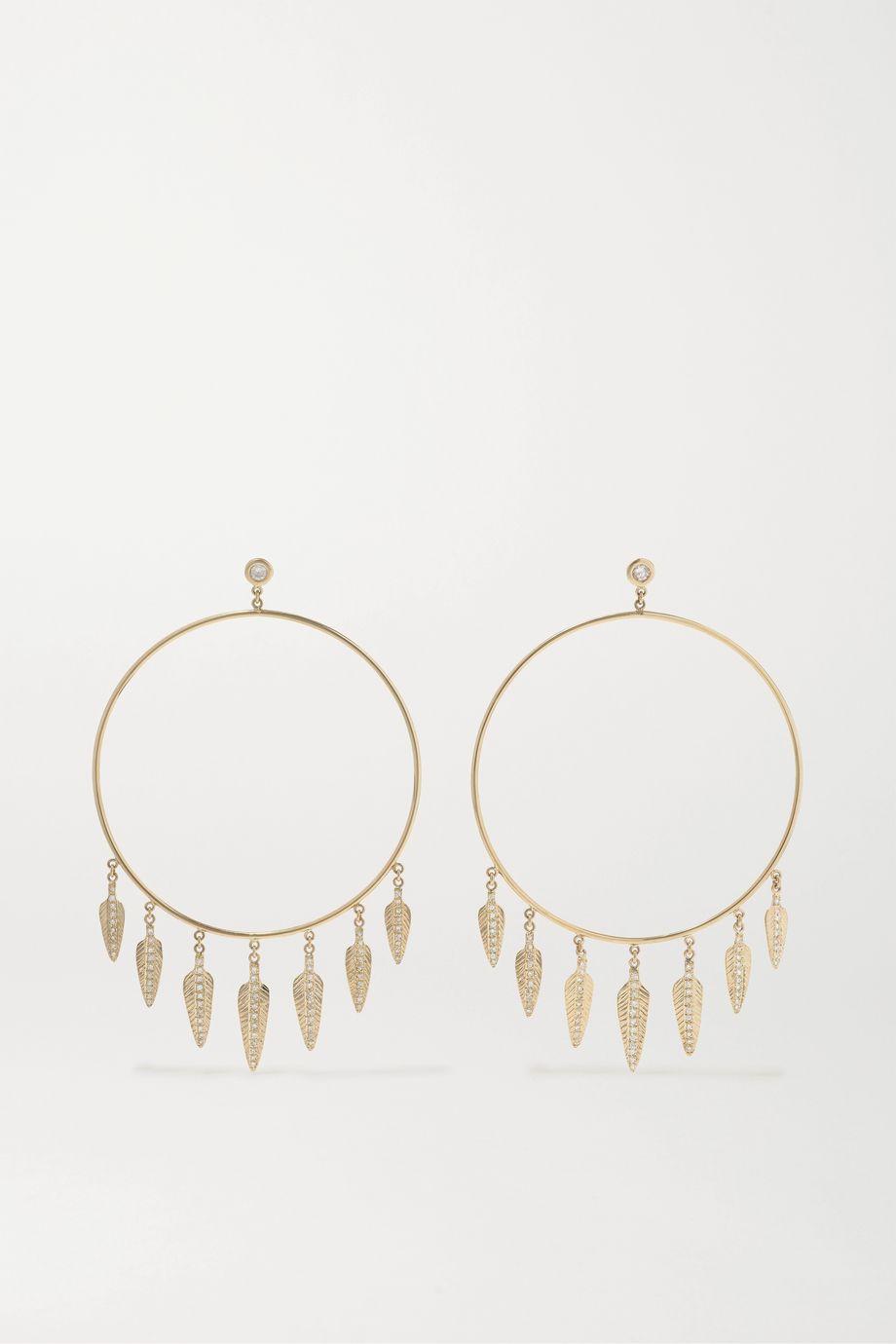 Jacquie Aiche Feather Shaker Ohrringe aus 14 Karat Gold mit Diamanten