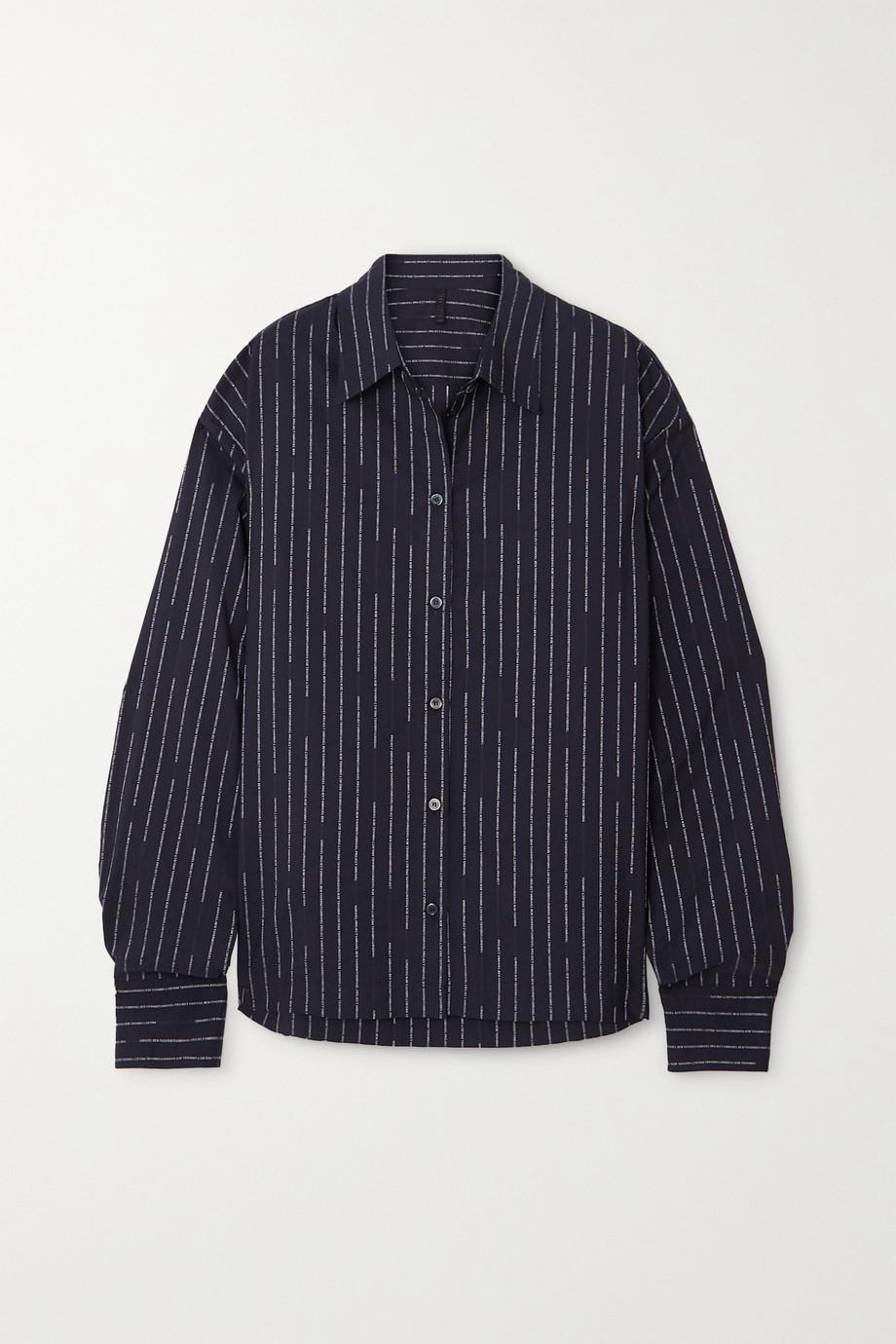 Unravel Project Striped cotton-poplin shirt