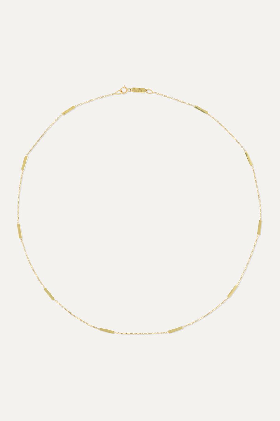 Jennifer Meyer Bar-By-the-Inch 18-karat gold necklace