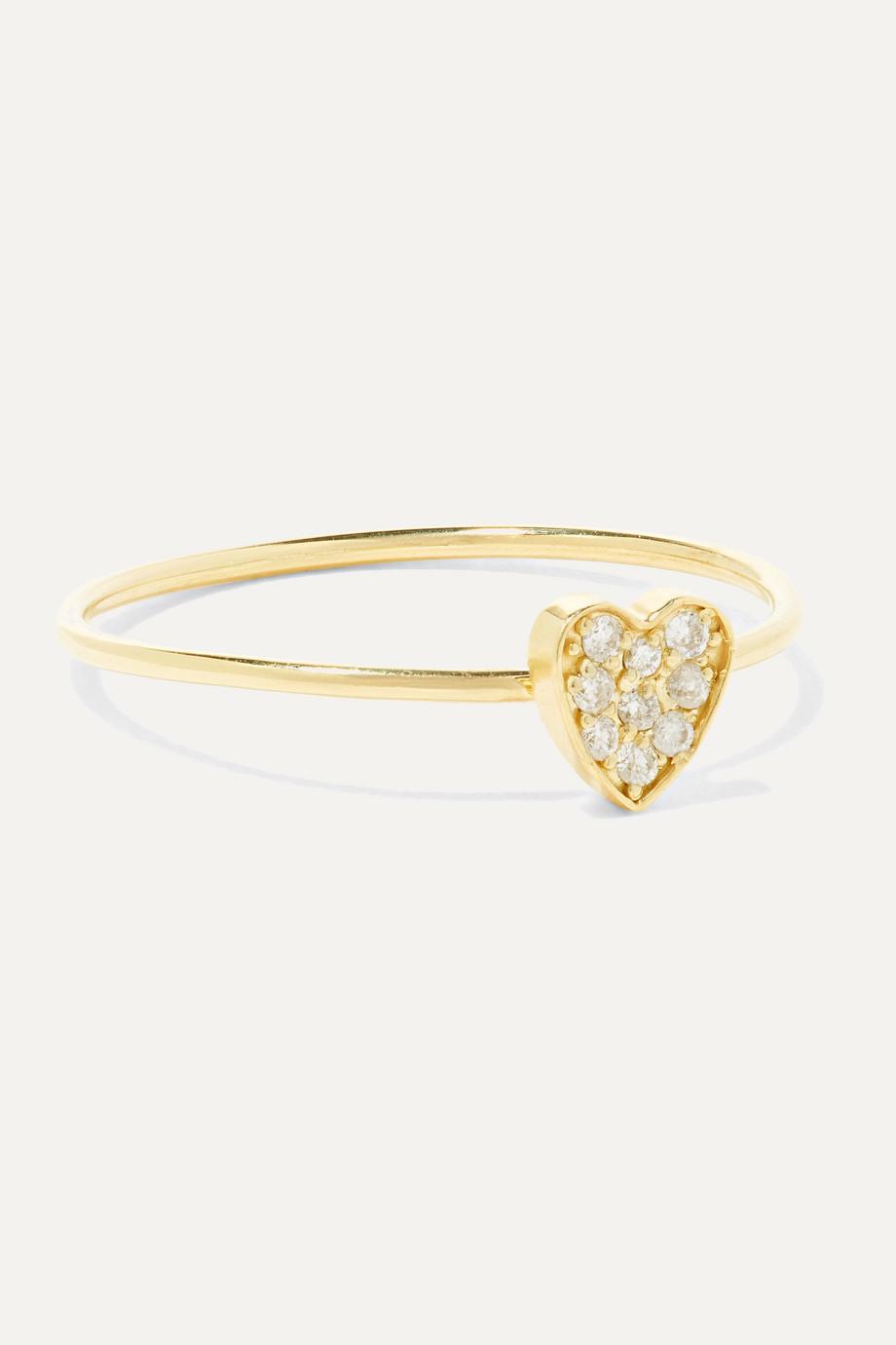 Jennifer Meyer Heart 18K 黄金钻石戒指