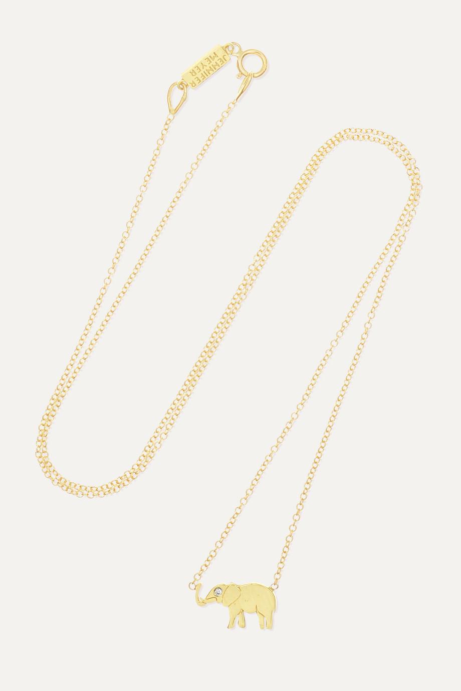 Jennifer Meyer Mini Elephant 18-karat gold diamond necklace