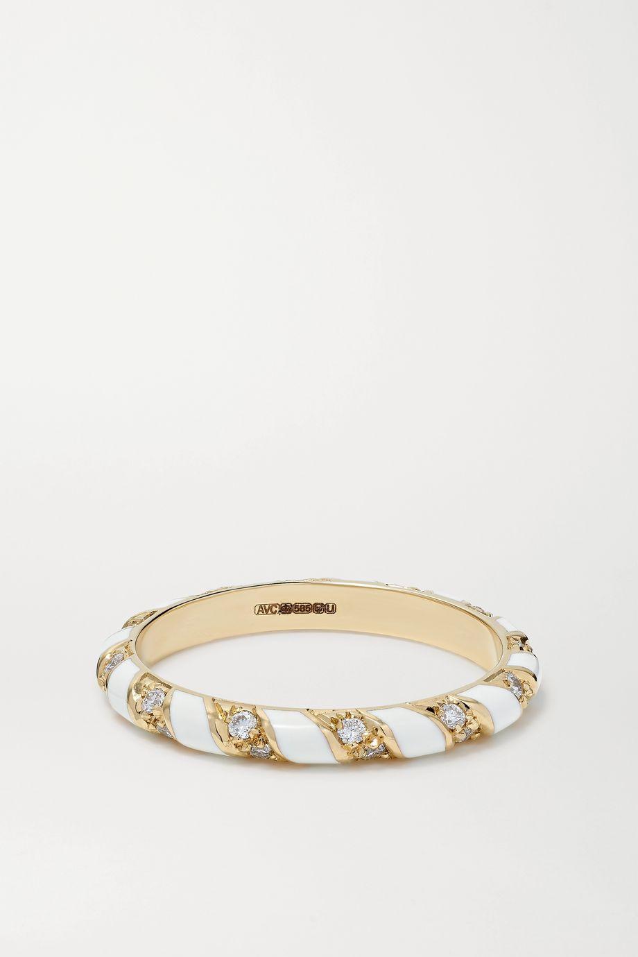 Alice Cicolini Candy 14-karat gold, enamel and diamond ring