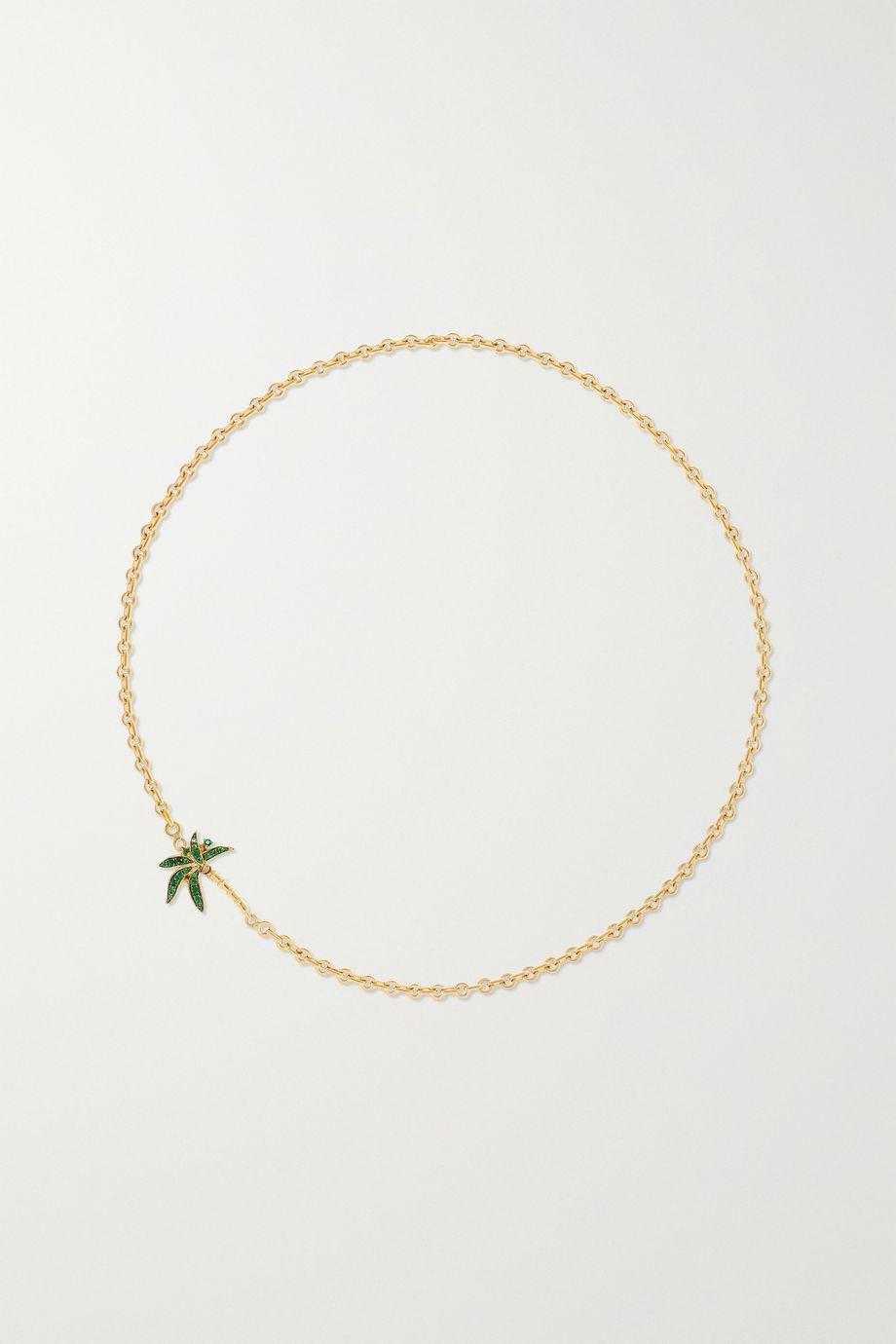 Yvonne Léon 18-karat gold tsavorite necklace
