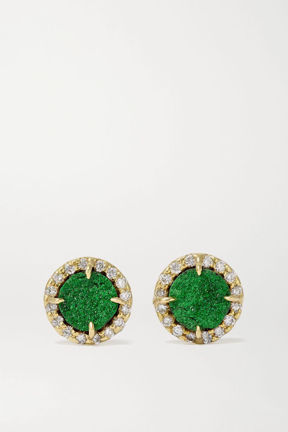 Kimberly McDonald 18-karat green gold, uvarovite garnet and diamond earrings