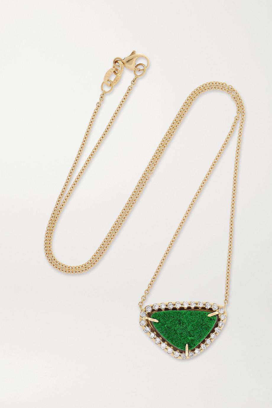 Kimberly McDonald 18-karat gold, uvarovite garnet and diamond necklace