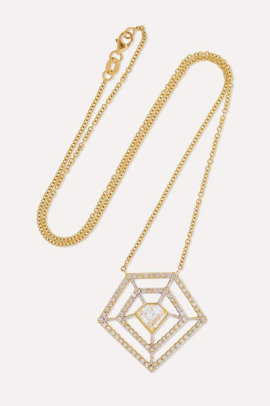 Kimberly McDonald 18-karat gold diamond necklace