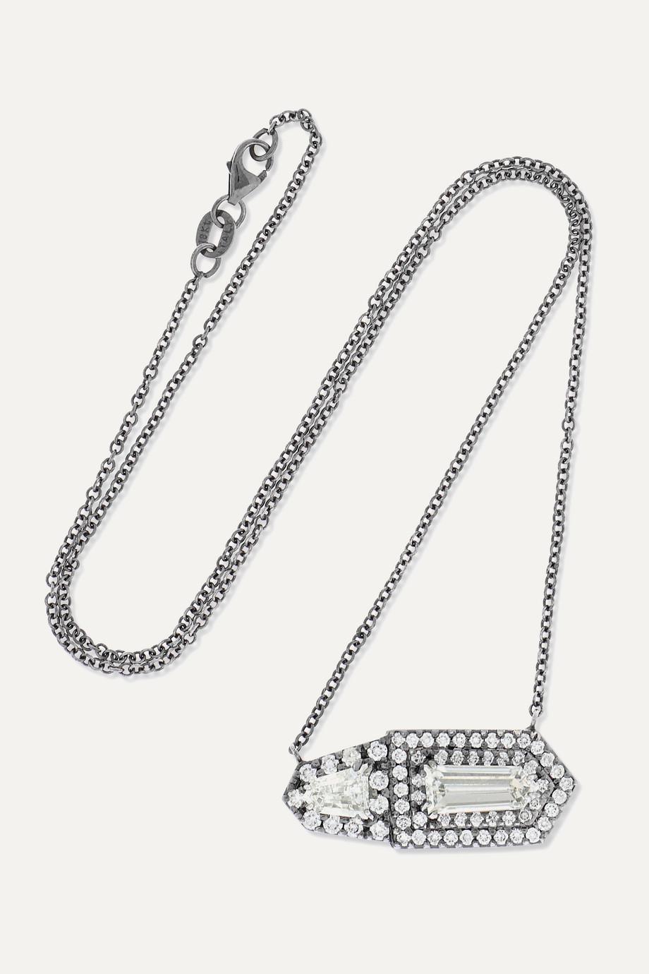 Kimberly McDonald 18-karat blackened white gold diamond necklace