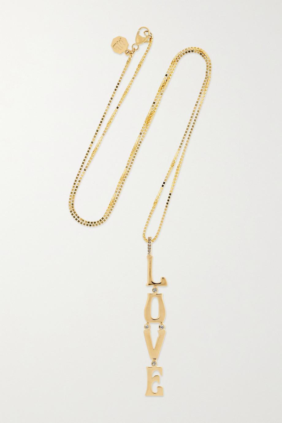 Marlo Laz Love 14-karat gold diamond necklace