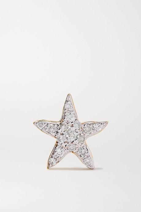 Gold 18-karat gold diamond earring   Yvonne Léon CScddo