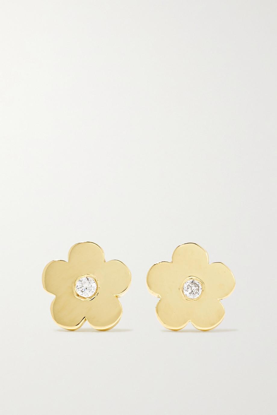 Jennifer Meyer Mini Daisy 18-karat gold diamond earrings