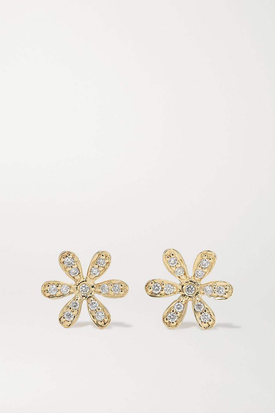 Sydney Evan Baby Daisy 14-karat gold diamond earrings