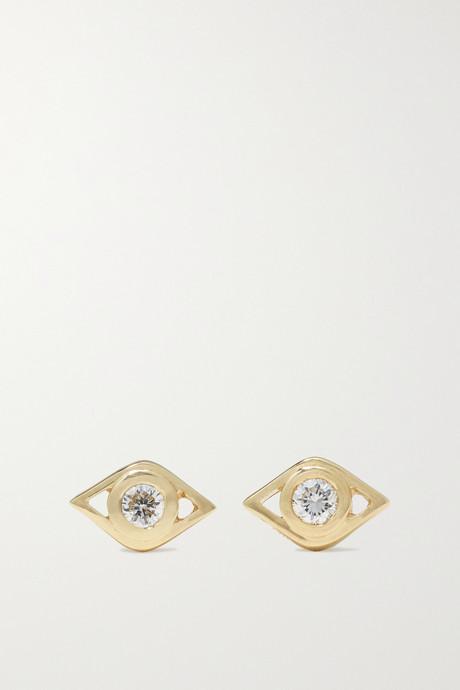 Gold Small Evil Eye 14-karat gold diamond earrings | Sydney Evan iHpxNJ