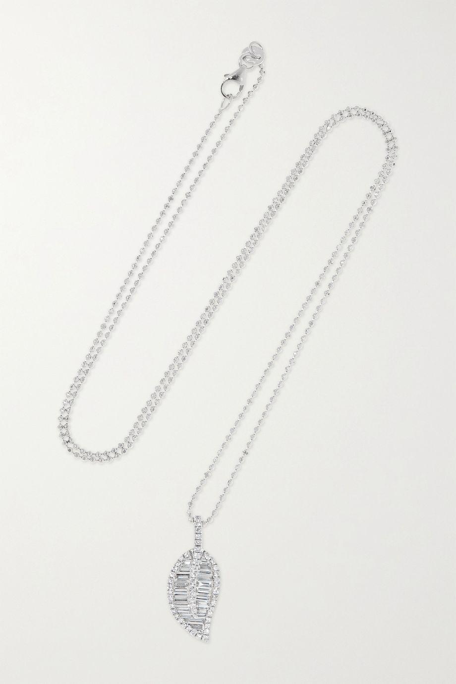 Anita Ko 18K 白金钻石项链