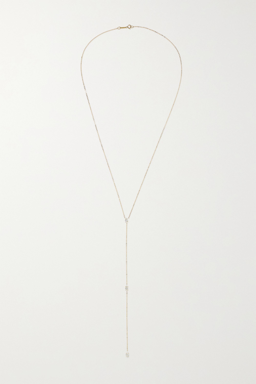 Anita Ko 18-karat gold diamond necklace