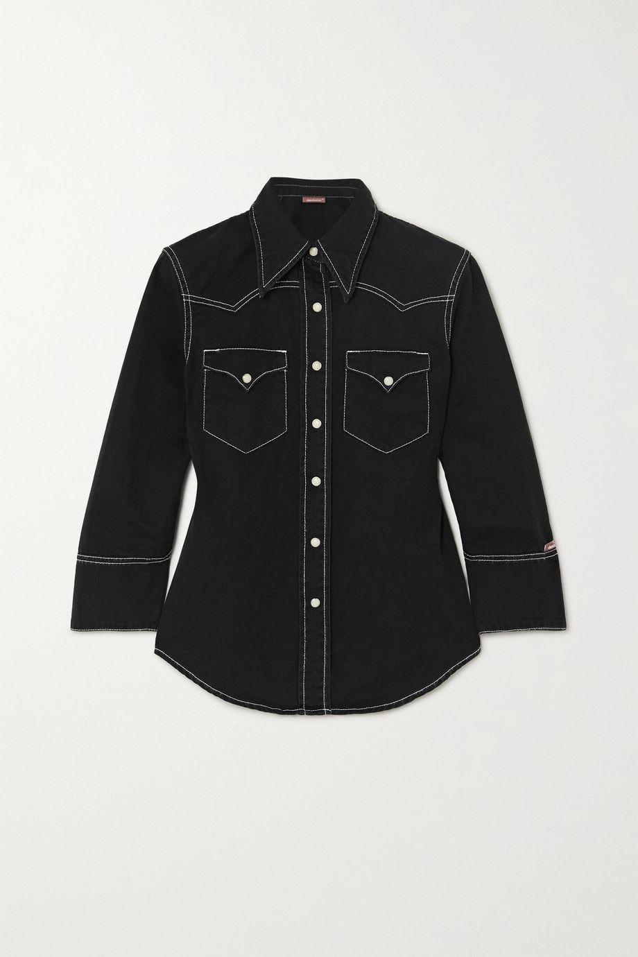 Denimist Shrunken Cowboy cotton-twill shirt