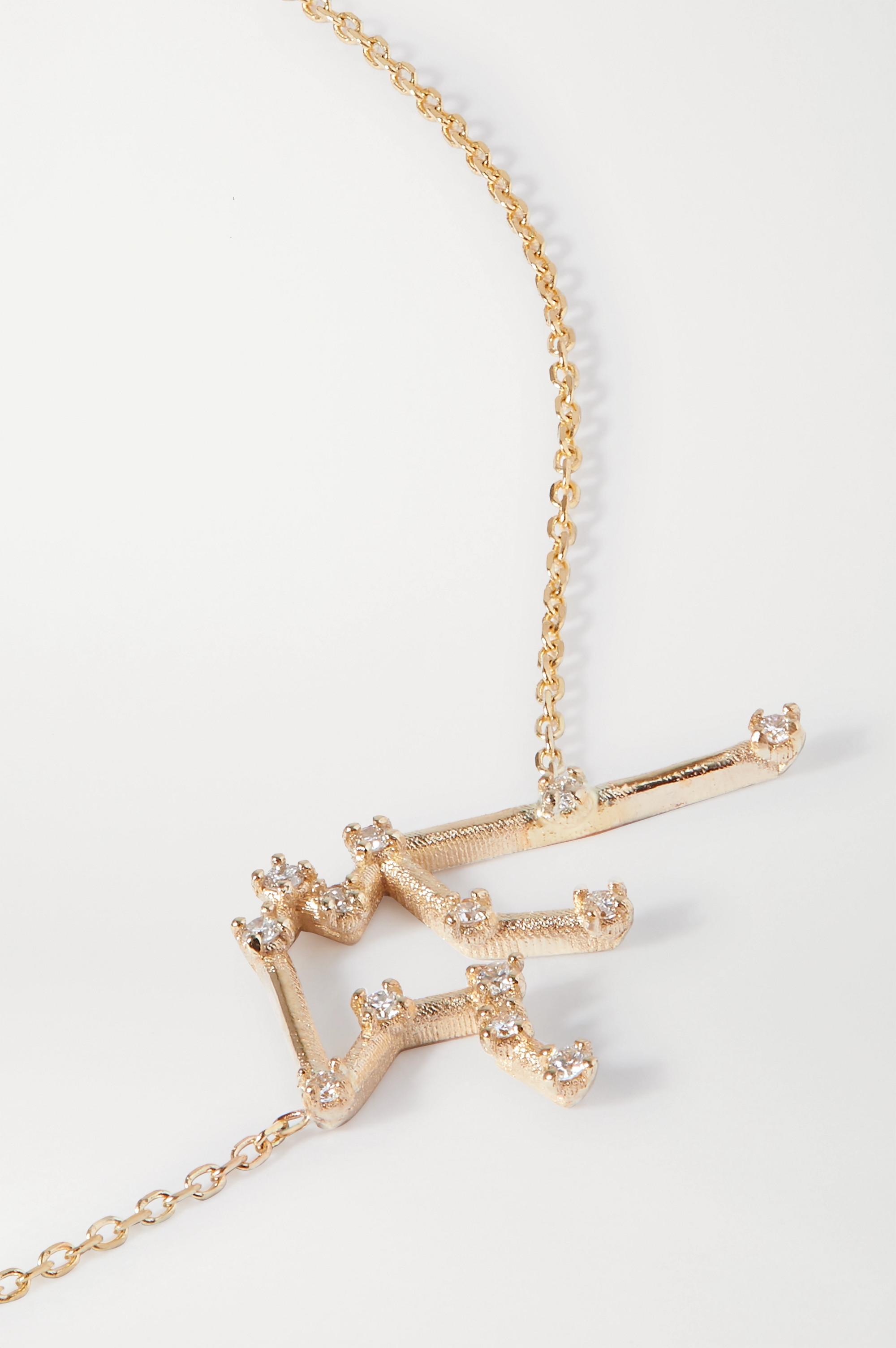 Gold Celestial Aquarius 10-karat Diamond Necklace | Sarah & Sebastian