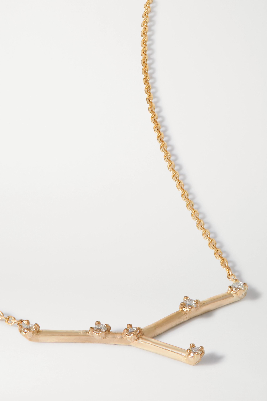 SARAH & SEBASTIAN Celestial Cancer 10-karat gold diamond necklace