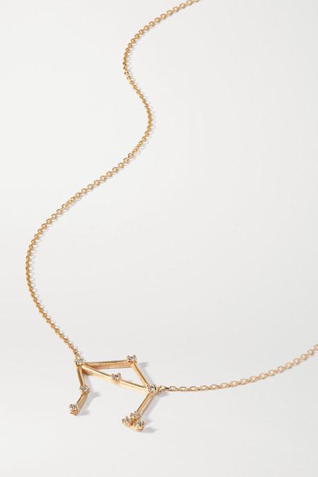 Gold Celestial Libra 10-karat gold diamond necklace | SARAH & SEBASTIAN PLwdZ2