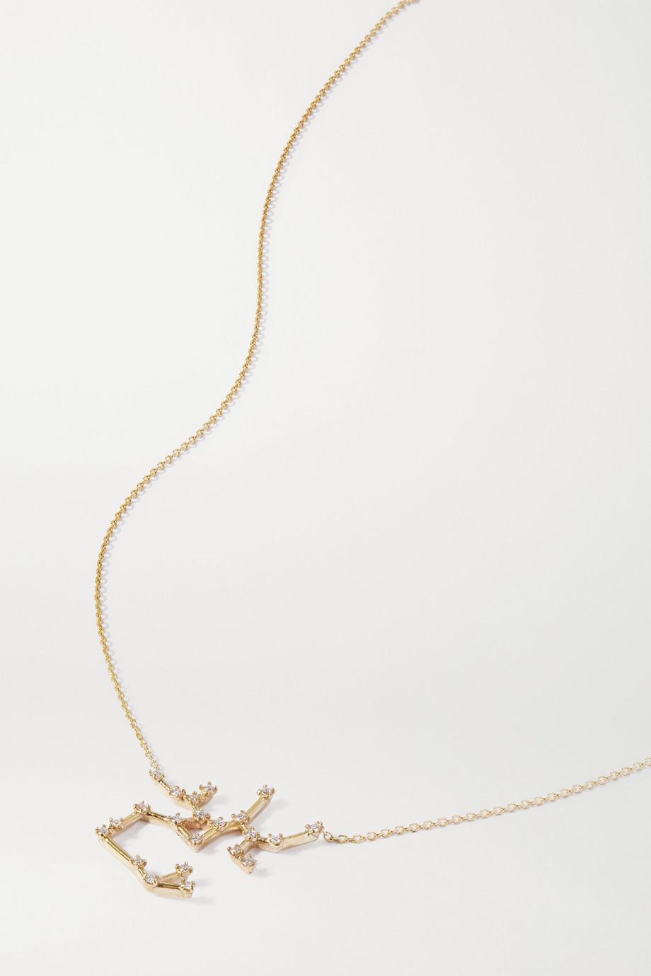 SARAH & SEBASTIAN Celestial Sagittarius 10-karat gold diamond necklace