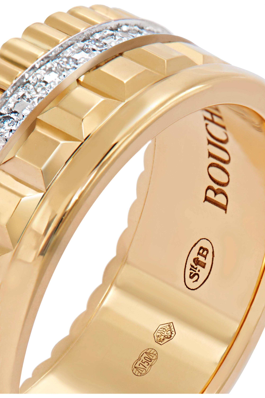 Boucheron Quatre Radiant Edition 18K 黄金钻石小号戒指