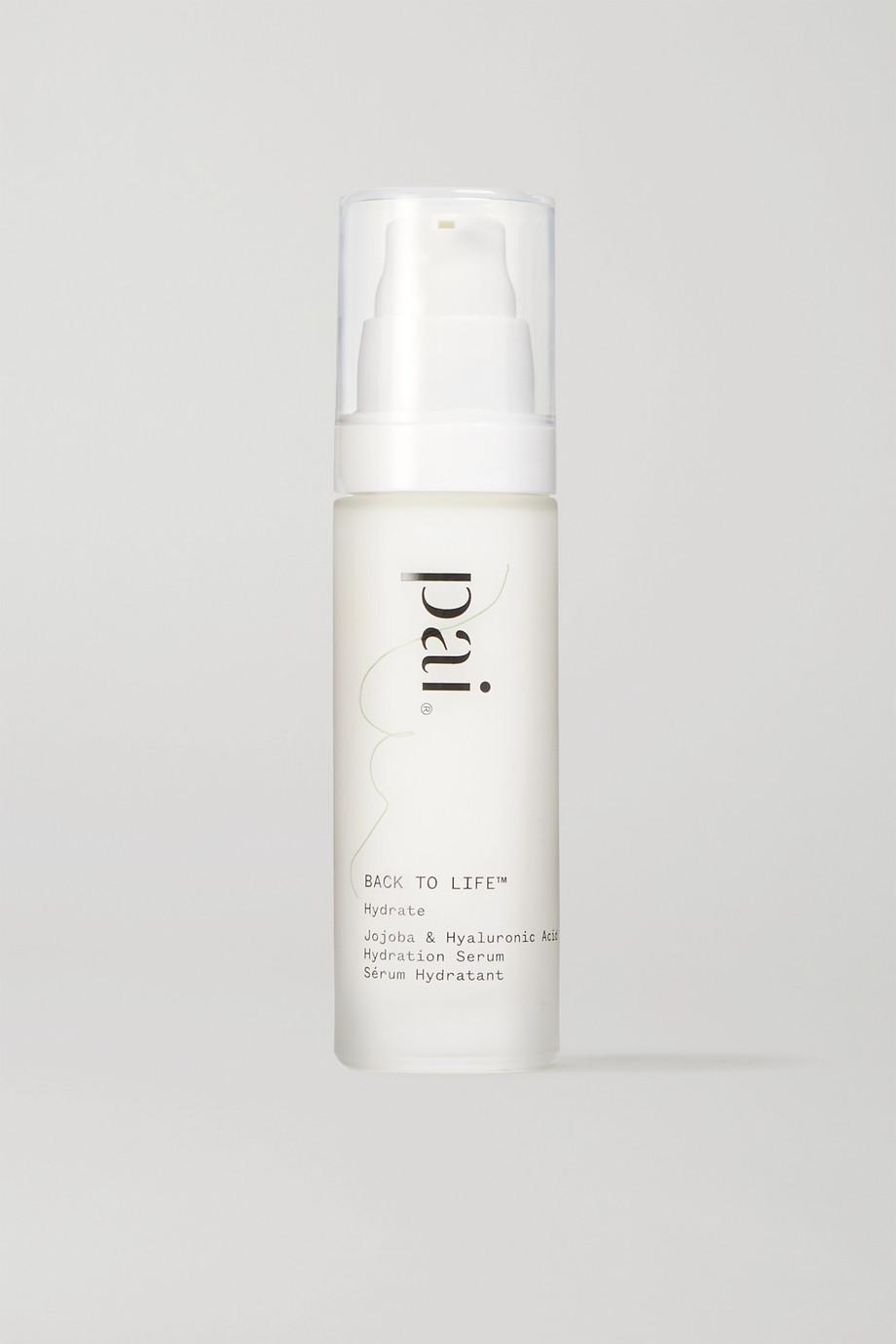 Pai Skincare 【NET SUSTAIN】恢复生机保湿精华液,30ml