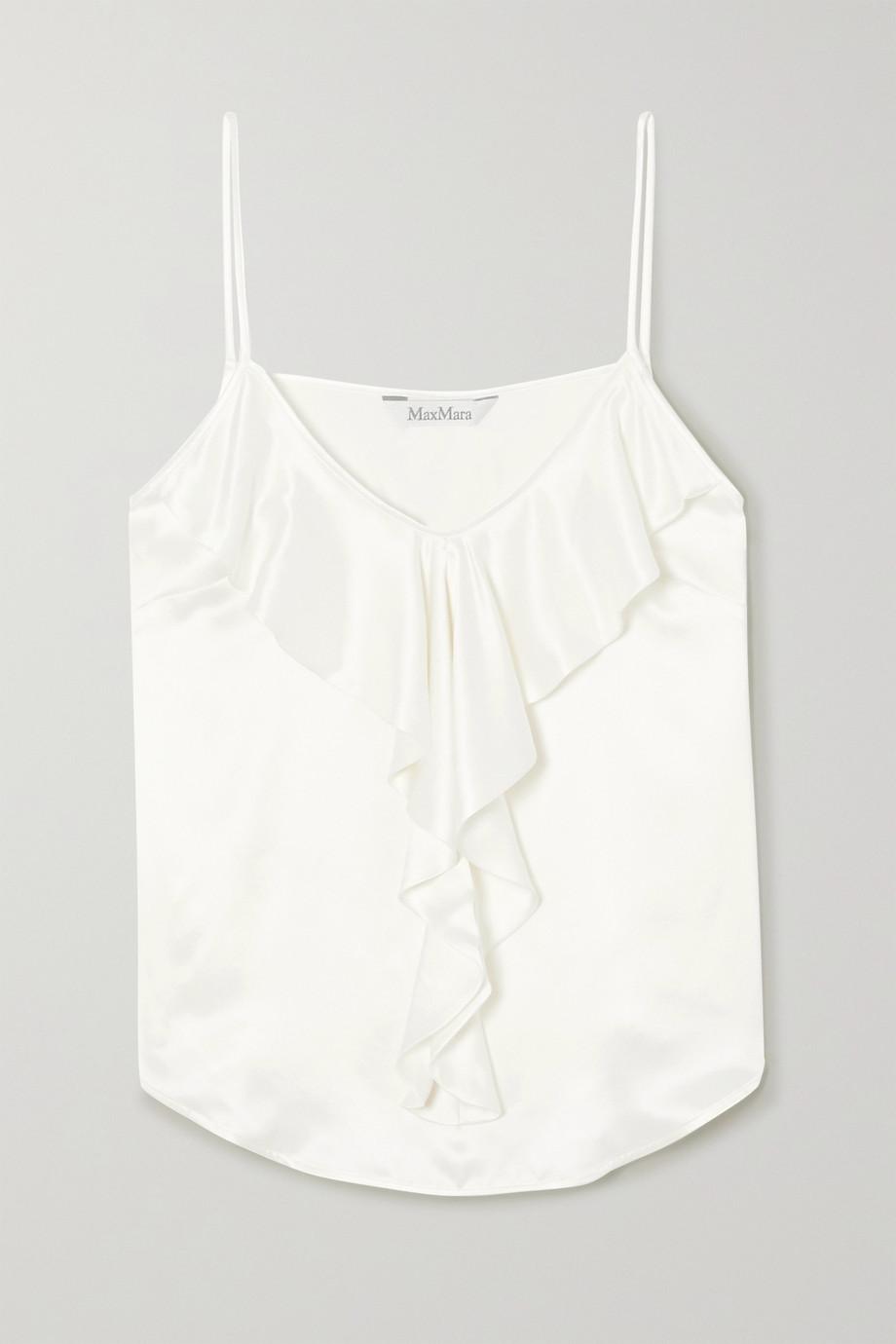 막스마라 Max Mara Ruffled silk camisole,White