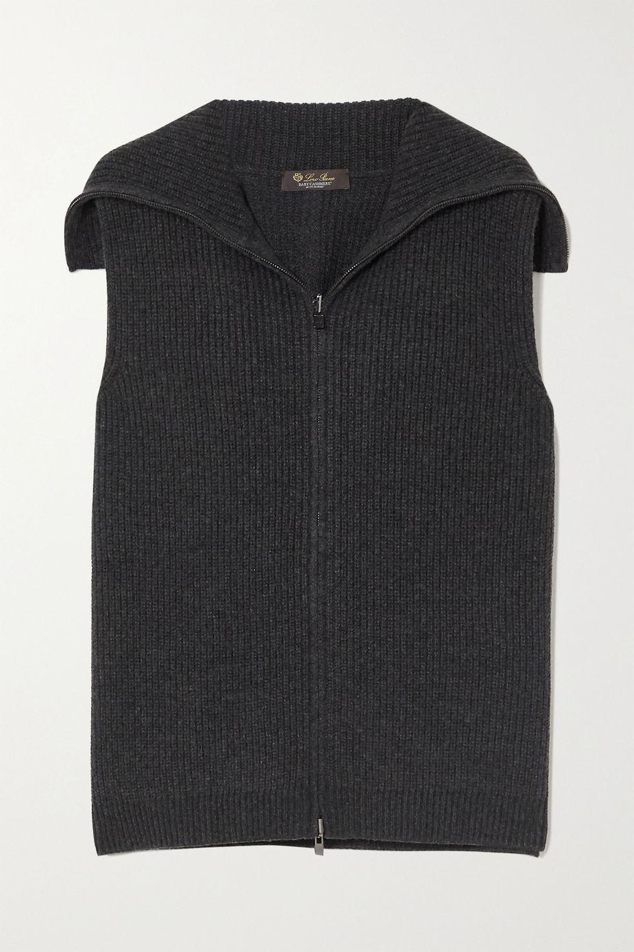 Loro Piana Ribbed cashmere vest